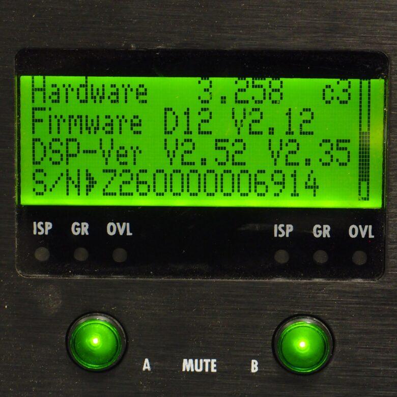 d&b d12 Hardware Firmware DSP