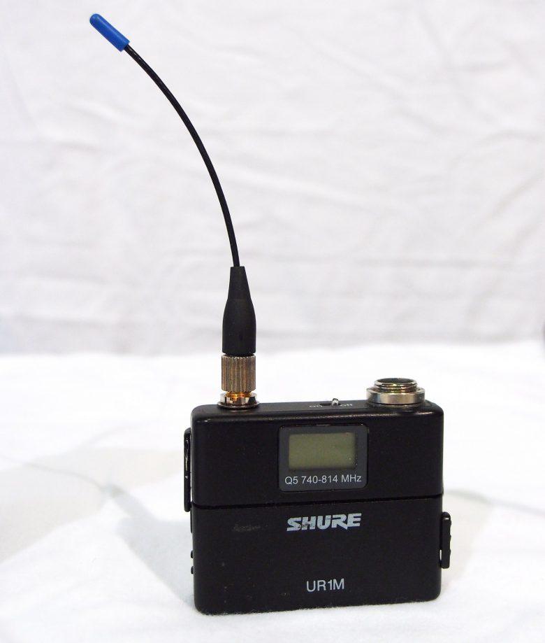 Shure UR1M Bodypack Transmitter