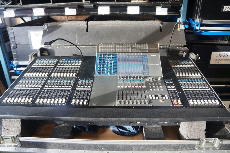 Yamaha M7CL-48 for sale