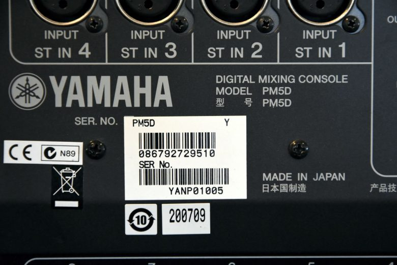 Yamaha PM5D for sale serial number