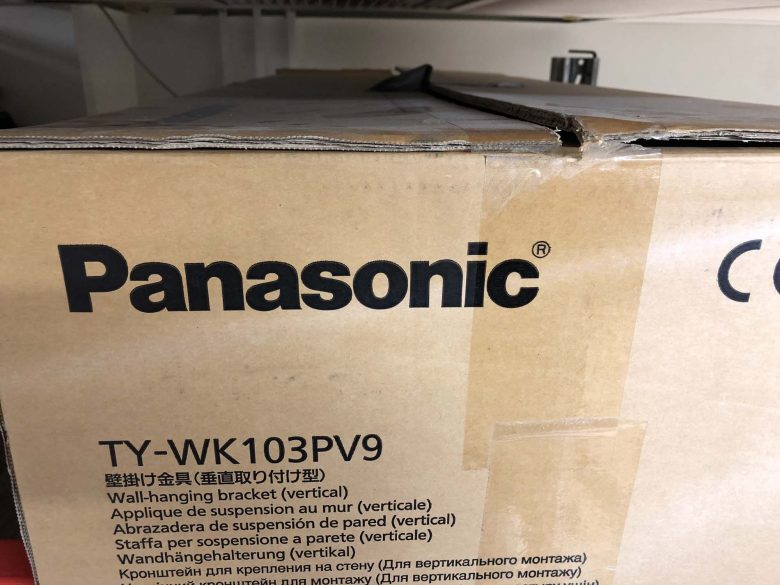 Panasonic TH-103PF10EL for sale
