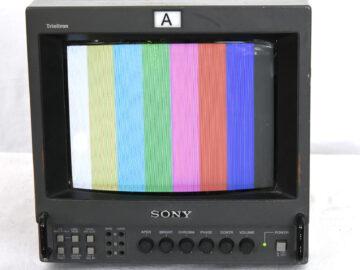 Sony PVM-9041QM Trinitron Monitor